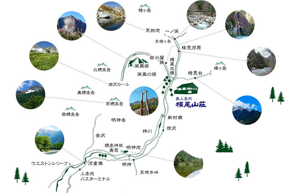 画像:散策マップ